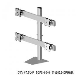 EasternGlobal EGFS-8040